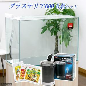 メーカー:ジェックス メーカー品番: アクアリウム用品 ybrand_code 4972547020...