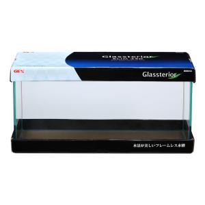GEX グラステリア スリム450水槽 (45×20×22)45cm水槽(単体) ジェックス お一人...