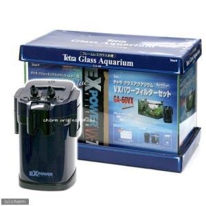 メーカー:テトラ メーカー品番:73085 アクアリウム用品 ybrand_code アクア用品 水...