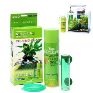メーカー:テトラ 品番:70686 テトラ CO2キット 簡単、安全にセットできるセット! 水草の色...
