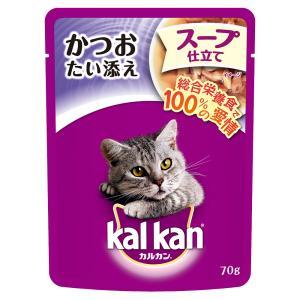カルカン パウチ スープ仕立て かつおたい添え 70g キャットフード カルカン 成猫用