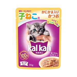 カルカン パウチ スープ仕立て 12ヶ月までの子ねこ用 かにかま入りかつお 70g キャットフード ...