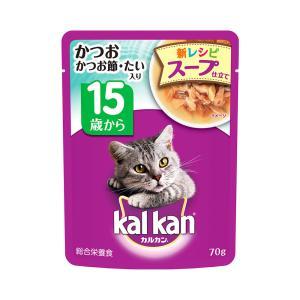 カルカン パウチ スープ仕立て 15歳から かつお節入りかつおとたい 70g キャットフード カルカン 超高齢猫用 関東当日便|chanet