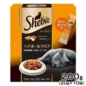 シーバデュオ 緑黄色野菜のヘアボールクリア 200g 関東当日便