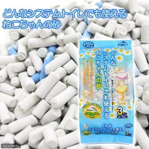 システマサンド 3L 猫砂 シリカゲル システムトイレ 関東当日便