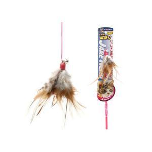 メーカー:ドギーマン くっついているのは、たくさんの羽!野鳥を模したモチーフがついた釣り竿タイプの鈴...