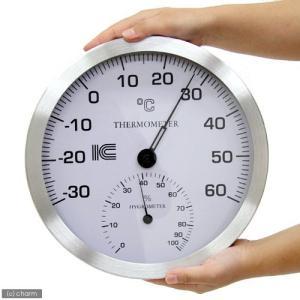 室温計・湿度計