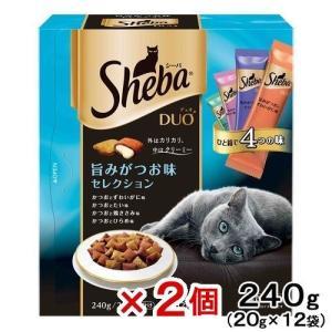お買得セット シーバデュオ 旨みがつお味セレクション 240g 2個 関東当日便