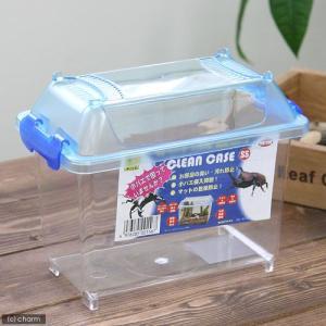 三晃商会 SANKO CLEAN CASE クリーンケース(SS)(185×110×150mm) プ...