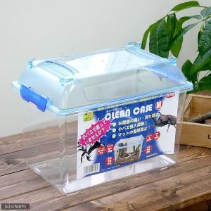 メーカー:三晃商会 品番:158▼▲ いいことだらけの昆虫飼育用プラケース! CLEAN CASE ...