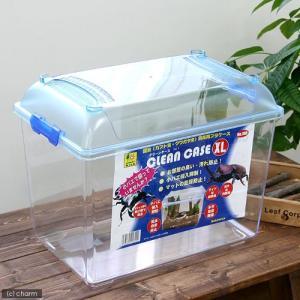 三晃商会 SANKO CLEAN CASE クリーンケース(XL)(420×265×328mm) プ...