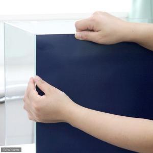 バックスクリーン ARTI(アルティ)90 インディゴ(95×50cm)