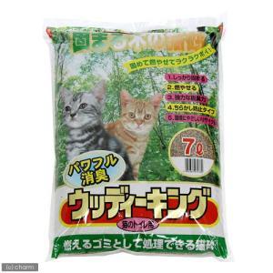 お一人様4点限り 固まる木の猫砂 ウッディーキング 7L 猫砂 おがくず 固まる 燃やせる 関東当日便