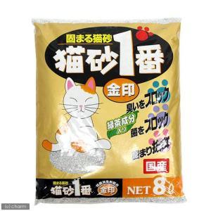 猫砂 お一人様2点限り 固まる猫砂 猫砂1番 金印 8L 猫砂 ベントナイト 国産