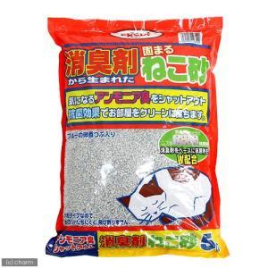 猫砂 お一人様3点限り 消臭剤から生まれたねこ砂 5L 猫砂 ベントナイト 国産