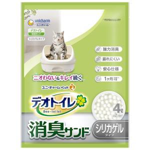 デオトイレ 消臭サンド お徳用4L 猫砂 シリカゲル 関東当日便