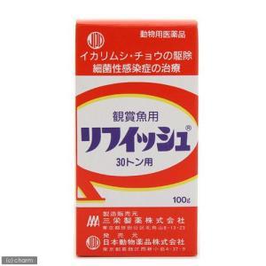 メーカー:日本動物薬品 メーカー品番: アクアリウム用品 アクア用品 魚病薬 ニチドウ 日動 病気 ...