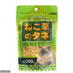 アラタ ねこ草の種 スタンドパック 200g 猫草 関東当日便|chanet