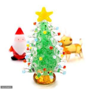 グラスコレクション 蓄光ドットツリー グリーン 1個 クリスマス