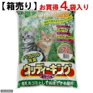 お一人様1点限り 箱売り 固まる木の猫砂 ウッディーキング 7L 1箱4袋 個口ごとに別途送料 猫砂 おがくず 固まる 燃やせる 関東当日便