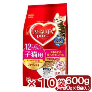 箱売り ビューティープロ 室内猫 子猫用 600g 1箱10袋 キャットフード お一人様2点限り 関東当日便 chanet