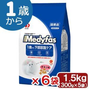 箱売り ペットライン メディファス 1歳〜6歳まで 成猫用 チキン味 1.5kg 1箱6袋 成猫用 関東当日便