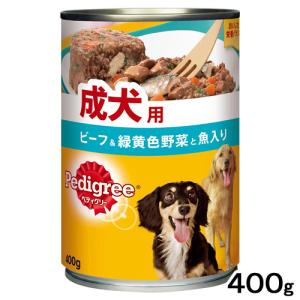 ぺディグリー 成犬用 ビーフ&緑黄色野菜&魚入り 400g ドッグフード ぺディグリー 関東当日便