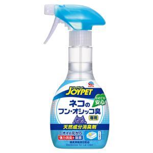 メーカー:アース ジョンソン フン尿臭を12時間たっても99%消臭! お使いの猫砂にシュッとスプレー...