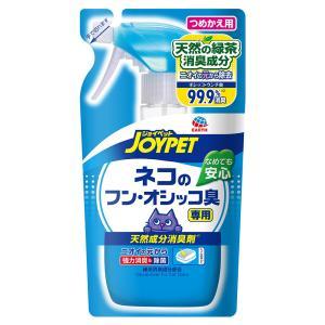 ジョイペット 天然成分消臭剤 ネコのフン・おしっこ臭専用 詰替え 240ml 関東当日便 chanet