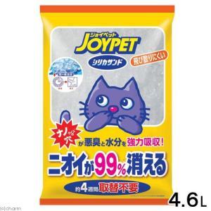 猫砂 シリカサンド クラッシュタイプ 4.6L 猫砂 シリカゲル お一人様6点限り|チャーム charm PayPayモール店