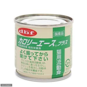 デビフ カロリーエース プラス 猫用流動食 8...の関連商品3