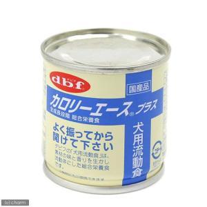 デビフ カロリーエースプラス 犬用流動食 85g缶 正規品 ドッグフード 缶詰 関東当日便|chanet