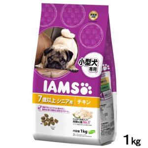 アイムス 小型犬用 7歳以上用 チキン 1kg 正規品 ドッグフード IAMS 高齢犬用 関東当日便