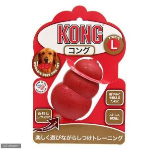 コング L 正規品 犬 犬用おもちゃ 関東当日便|chanet