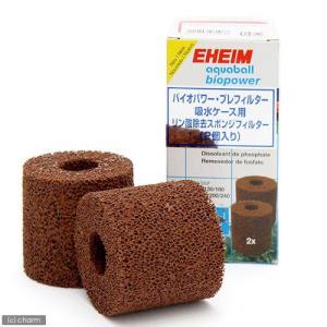 メーカー:EHEIM 品番:2638081 バイオフィルター、プレフィルター、吸水ケース交換用スポン...