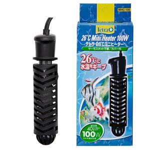 テトラ 26℃ミニヒーター 100W 安全カバー付 MHC−100 淡水専用 SHマーク対応 統一基準適合 関東当日便|chanet