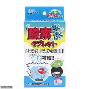 ニッソー 酸素ぷくぷくタブレット 8錠入り 関東当日便|chanet