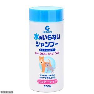 現代製薬 水のいらないシャンプー GSドライシャンプー 犬猫用 200g 犬 猫用シャンプー