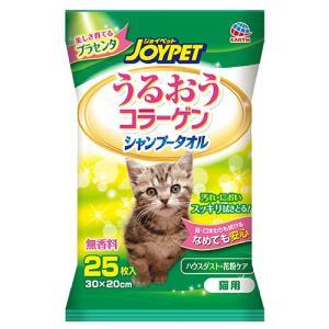 ハッピーペット うるおうコラーゲン シャンプータオル 猫用 25枚 チャーム charm PayPayモール店
