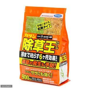 長持ち強力除草! ヨモギ、セイタカアワダチソウ、スギナや、しつこく生えるササまで様々な雑草に効きます...