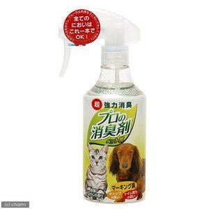 プロの消臭剤 マーキング臭用 250ml