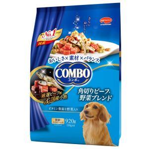 ビタワンコンボ 角切りビーフ・野菜ブレンド 920g 小分け4パック ドッグフード ビタワン 関東当日便