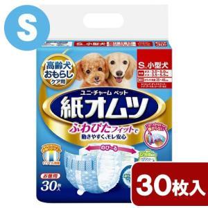 ユニ・チャーム マナーウェア ペット用 紙オムツ Sサイズ 小型犬 30枚 関東当日便|chanet