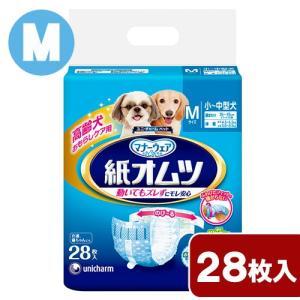 ユニ・チャーム マナーウェア ペット用 紙オムツ Mサイズ 28枚 小〜中型犬 関東当日便|chanet