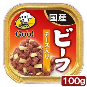 ビタワングー 成犬用 極旨 ビーフ・チーズ入り 100g ドッグフード ビタワン 関東当日便
