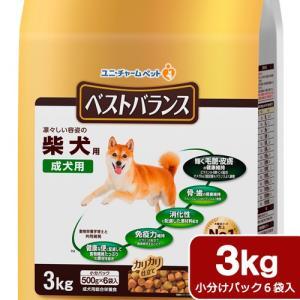愛犬元気 ベストバランス 柴犬用 チキン・野菜・小魚・玄米入り 3kg(500g×6袋) ドッグフード 関東当日便