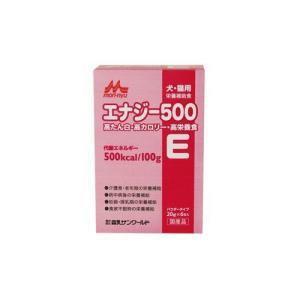 森乳 ワンラック エナジー500 20gx6包 犬 栄養補助食 サプリメント 関東当日便|chanet