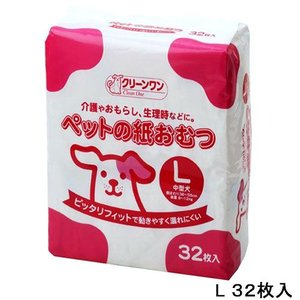 クリーンワン ペットの紙おむつ L 32枚 おもらし ペット 関東当日便