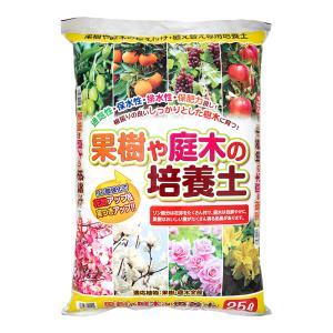 果樹や庭木の培養土 25L(12kg) 園芸 培養土 お一人様2点限り 同梱不可 関東当日便|chanet