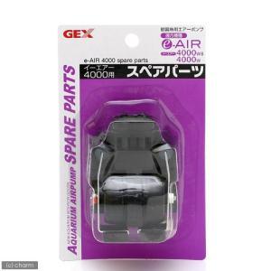 メーカー:ジェックス 品番:01208 エアーポンプe−AIR交換パーツ!本品はシンプルなブラックボ...